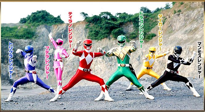 Name:  Japan poster of Mighty Morphin Power Rangers.JPG Views: 65 Size:  90.3 KB